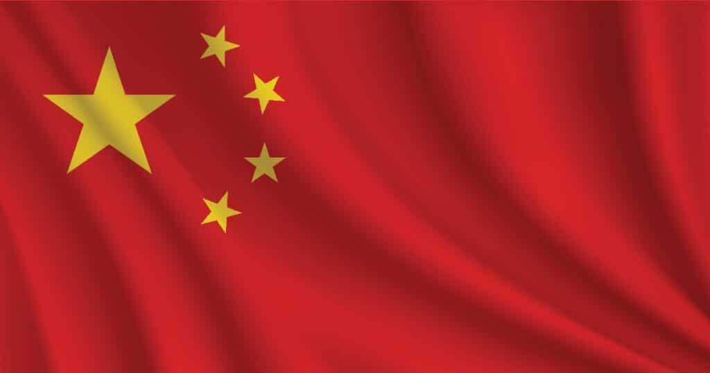 เมืองเศรษฐกิจของจีน